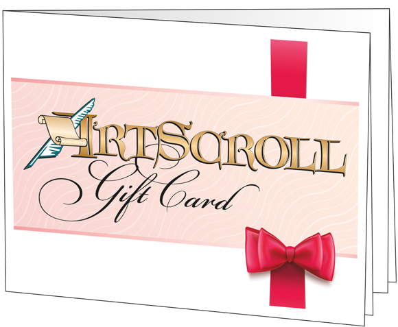 Gift Certificate Print At Home