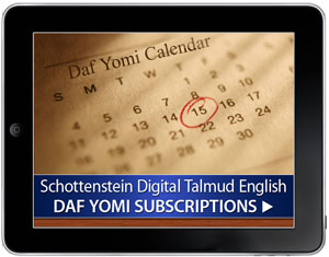 Digital Talmud Daf yomi Subscriptions