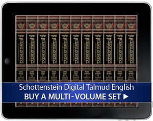 ArtScroll com - The Schottenstein Talmud English Digital