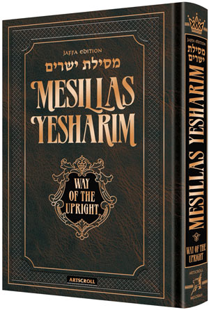 http://www.artscroll.com/images/covers/m/mesyh.jpg