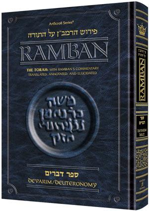 Ramban commentary on bamidbar online dating 4