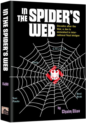 In The Spiders Web