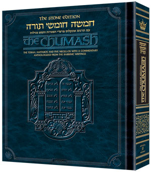 Artscroll Chumash - 5 Books of Moses