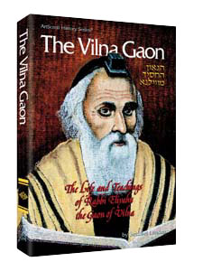 the life of vilna gaon Discover vilna gaon famous and rare quotes share vilna gaon quotations about redemption the entire purpose of our existence is to.