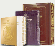 Deluxe Leather Editions