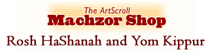 The ArtScroll Machzor Shop