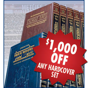 Complete sets of Schottenstein Talmud