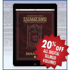 Schottenstein Digital Talmud English - Volumes