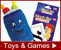 Judaica Gifts for Children