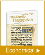 Haggadah - Economically Priced