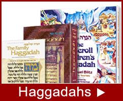 ArtScroll Passover Haggadahs