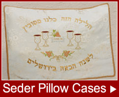 Seder Pillow Cases and Sets