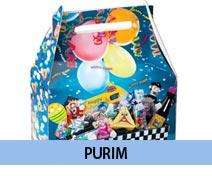 Purim Store