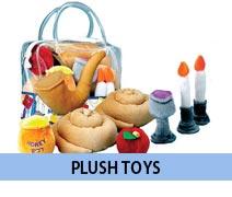 Rosh Hashanah Plush Toys