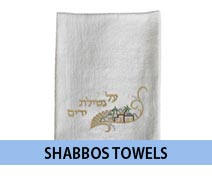 Shabbos Towel