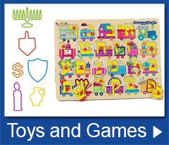 Toys and Games - Great Chanukah Gift Ideas