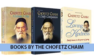 Books by the Chofetz Chaim