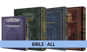 Bible - All