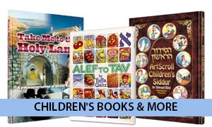 Children's Books & More
