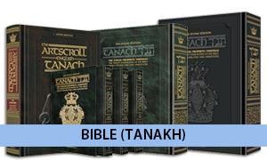 Bible (Tanakh)