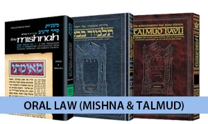 Oral Law (Mishna & Talmud)