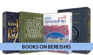 Books On Bereishis