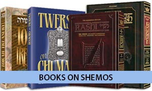 Books on Shemos