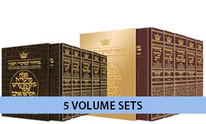 Classi Machzor 5-Volume Sets