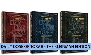 Daily Dose of Torah