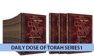 Daily Dose of Torah Series