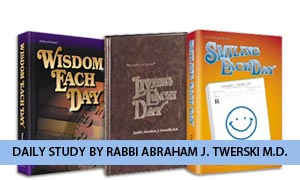 Daily Study by Rabbi Abraham J. Twerski M.D.