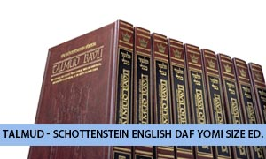Talmud - Schottenstein English Daf Yomi Size Ed.
