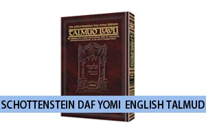 Talmud - Schottenstein Daf Yomi English