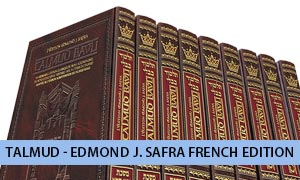 Talmud - Edmond J. Safra French Edition