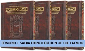 Edmond J. Safra French Edition of the Talmud