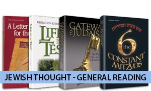 Jewish Thought - General Reading