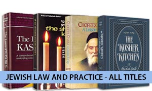 Jewish Law and Practice - All Titles