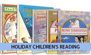 Holiday Children's Reading