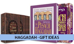 Haggadah - Gift Ideas