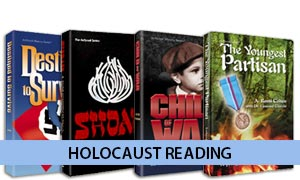 Holocaust Reading