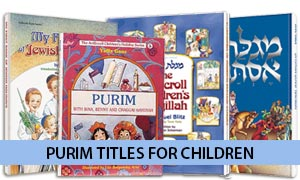 Purim Titles for Children