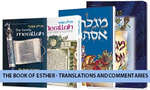 The Book of Esther - Translations and Commentaries