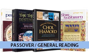 Passover / General Reading