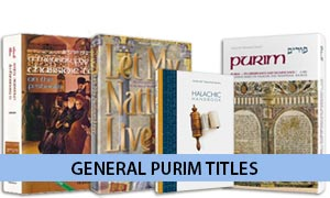 General Purim Books