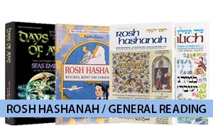 Rosh Hashanah / General Reading