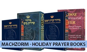 Machzorim - Holiday Prayer Books