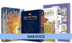 Shavuos