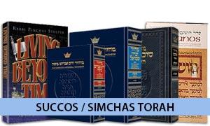 Succos / Simchas Torah