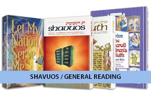 Shavuos / General Reading