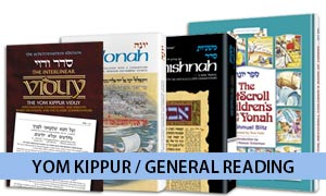 Yom Kippur / General Reading